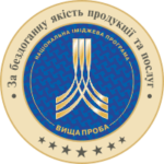 """Столярне ательє Мельника відзначено """"ВИЩА ПРОБА"""""""