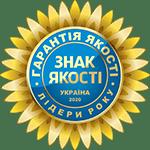 """Столярне ательє Мельника відзначено """"ЗНАК ЯКОСТІ"""""""